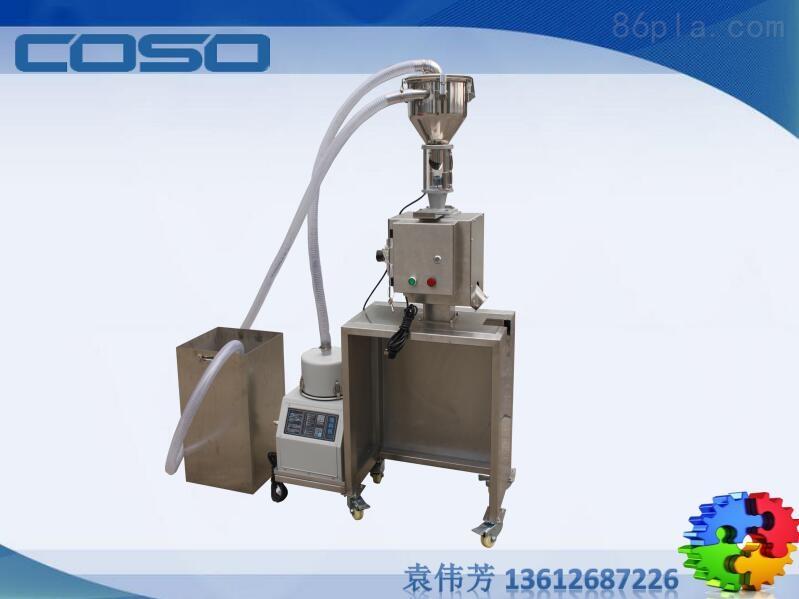 pec2005a2 自动吸料加金属分离器
