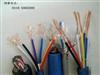 山东MKVV矿用控制电缆 矿用阻燃控制电缆MKVV