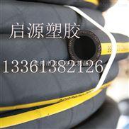 空压机用橡胶管,橡胶空压管厂家启源塑胶,耐高温橡胶管(图)