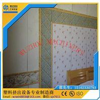 PVC木塑墙面装饰板生产设备