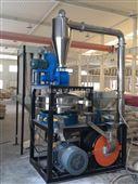 塑料PVC磨粉机