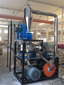 MP500全自动塑料磨粉机厂家