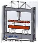 HLFLJC型反力架.多功能自平衡加载装置.高校结构力学专用.