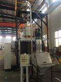 塑料工业混料机