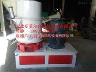 河北斯菲尔SFEJX-300塑料化纤团粒机