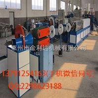 珍珠棉EPE管棒机生产线设备
