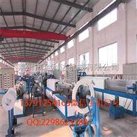 专业珍珠棉发泡布机生产线设备制造厂家