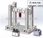 1000KN多功能结构力学试验系统