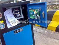 工业用水冷式冻水机-广东5P冷水机