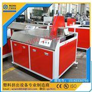 全自动塑料切割机_木塑型材切割机