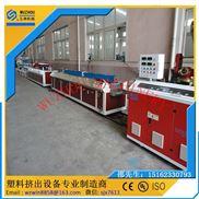PVC異型材生產線*塑料型材生產線*型材設備