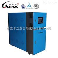 压铸行业模温机,大型模温机厂