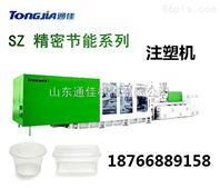 打包餐盒专用生产设备 餐盒注塑机生产厂家