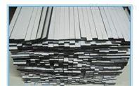 佛山EVA泡棉胶条 顺德海绵胶带 密封专用EVA胶条
