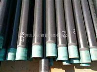 螺旋钢管 天元钢管最新价格 螺旋钢管所有信息图片