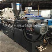 南京二手塑料造粒机