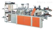 瑞安厂家直销DZB500-800型电脑控制高速连卷背心袋制袋机(双道)