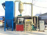 河北保定pvc塑料磨粉机厂家商标纸磨粉机