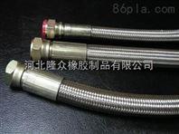 河北隆众橡胶专业生产高压钢丝缠绕胶管各类高压胶管