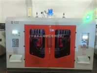 上海雙利吹塑機生產廠家