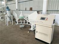 高精度配料机械