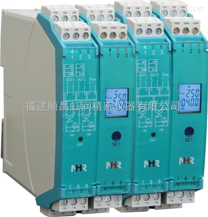 虹润推出电流、电压信号隔离器