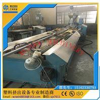 绝缘PVC配电柜走线槽生产设备