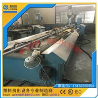 PVC阻燃电工线槽设备生产线