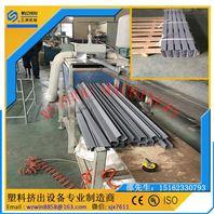 PVC电工绝缘走线槽生产线设备