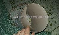 PEEK薄片:聚醚醚酮薄片_供应及报价