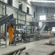 HDPE-PP硬胶回收生产线