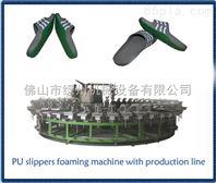 80工位聚氨酯鞋底鞋垫低压发泡机自动圆盘生产线
