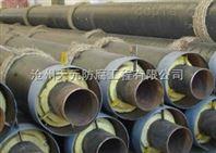 专业生产钢套钢保温钢管的厂家