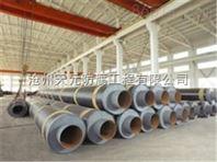 钢套钢保温钢管价格一览表