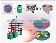 平板/防滑橡胶地垫硫化机设备及价格