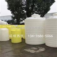 500L分散剂搅拌罐 0.5吨环保型加药搅拌桶