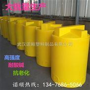 2000L分散剂加药罐 2吨搅拌桶