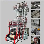 高速塑料PE  ABA三層拱擠吹膜機