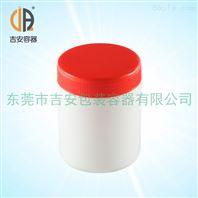 厂家直销 大口塑料650ml包装罐 650g广口瓶圆罐