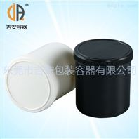 800ML油墨罐 敞口800毫升塑料包装瓶 带内盖包装罐 厂家直销