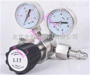 北京进口高压氮气减压阀品牌