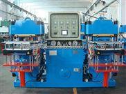 硅橡膠自動平板機,硅橡膠熱壓成型機,硅橡膠平板機