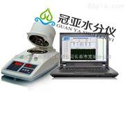 PVC塑料板水分测定仪丨卤素水分仪丨水分含量丨测试方法