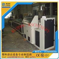 PVC瓷砖阳角线(修边线)生产线