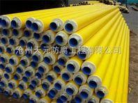 黄夹克聚氨酯保温钢管生产厂家