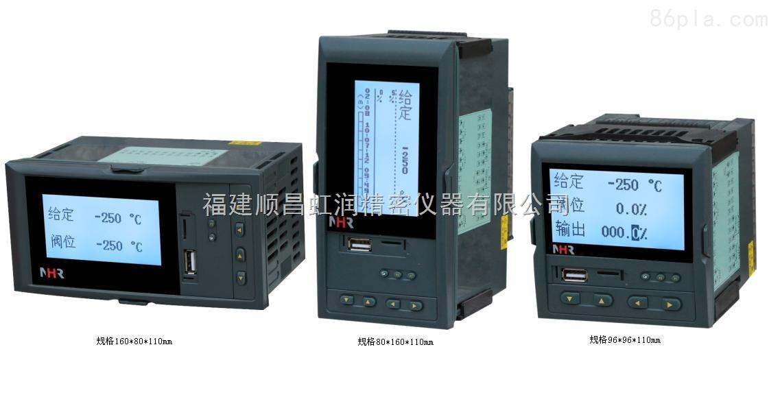 虹润液晶温控器