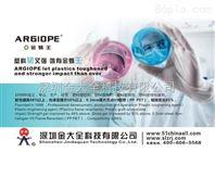 塑料PS液体增韧剂增强透明度