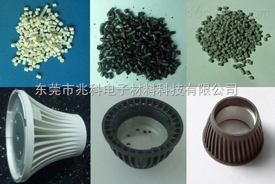 TCP100-25-06A导热塑料