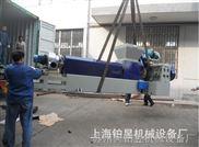 100-210-PVC塑料造粒机组/高品质塑料造粒/密炼锥度单螺杆母粒造粒