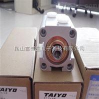 日本太阳铁工TAIYO油缸35S-1系列
